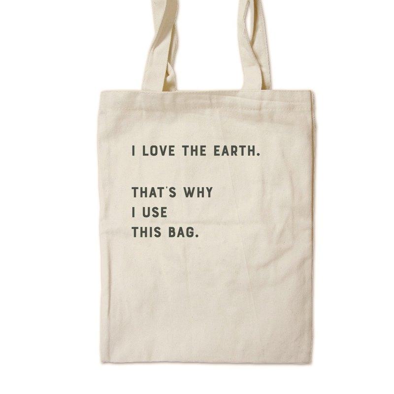 I love the earth.(黑色) - 彩繪帆布袋