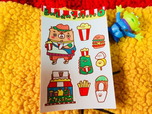 [Buy 4 Get 1 Free] Dao Die Stickers/Clothing Sales Department 1 Popcorn Stand