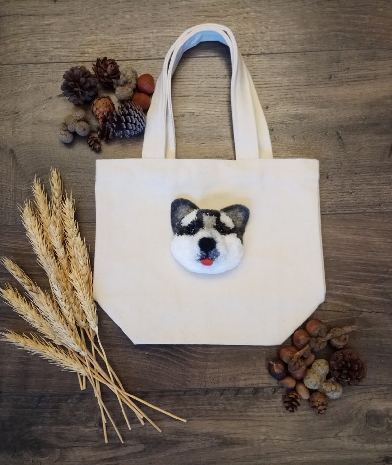 Sci-Qi ball pet dog canvas bag