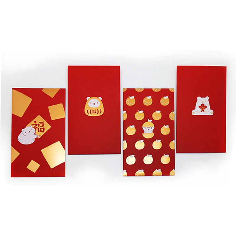 White diary series - white and white hair red packets - 4 into 1 package