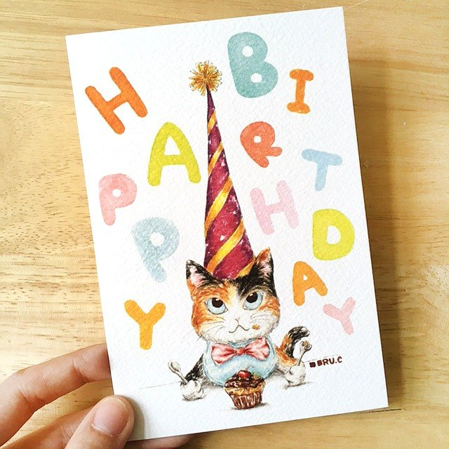 Postcard * kitten birthday card
