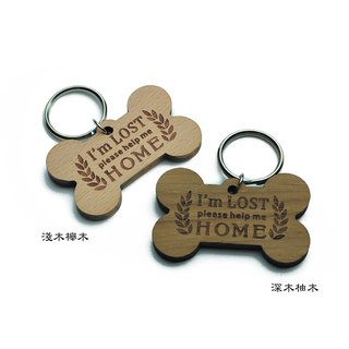 "BIG BONE Bone ""I'm lost, please help me to go home"" Wood - pet tag, key ring"