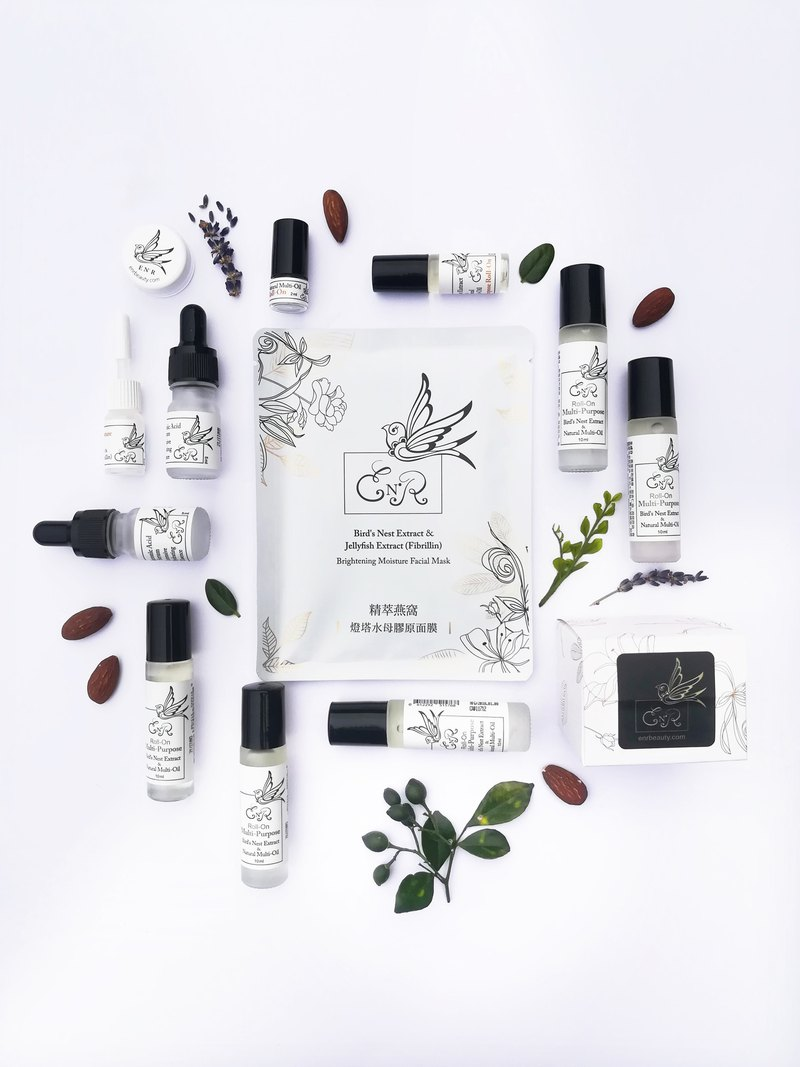 Goody Bag - Bird's Nest Facial Mask, Natural Multi-Oil & Hydrating Essence