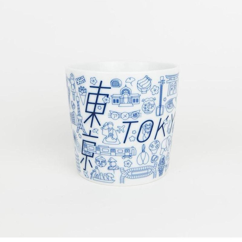 KIHARA TOKYO ICON Four hundred years of porcelain cup