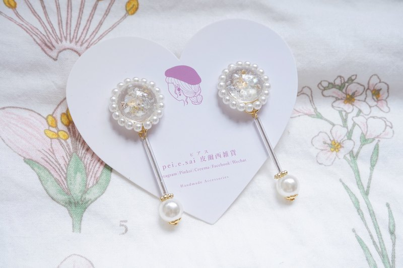 Peirce 雑 ピアス 亮 - Sparkling little elegant hanging earrings