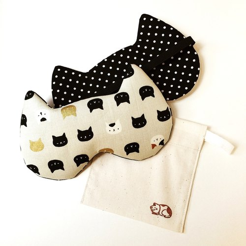 Charity Sale! Night Cat Sleep Mask - Creamy White