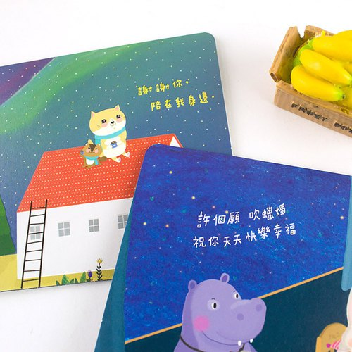 Thanks for your greeting card / creative cute card / horizontal (01-04)