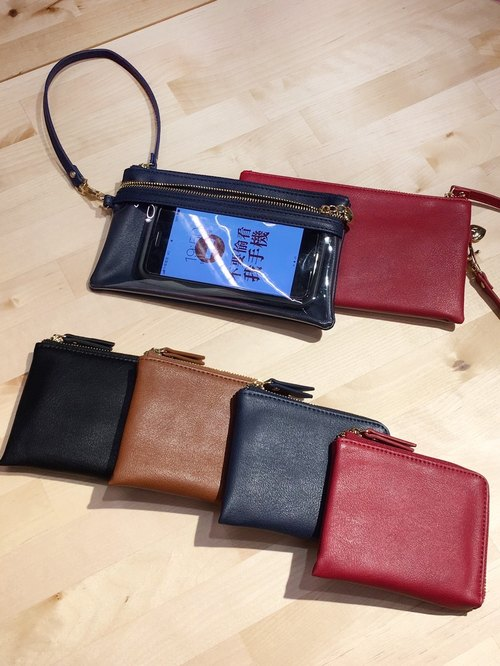 "goodybag""multi-function phone bag""and ""pocket small wallet"""