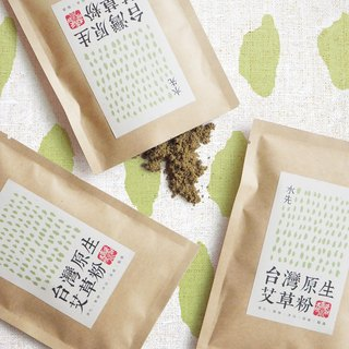 Taiwan native wormwood powder