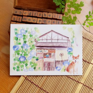 Japanese Summer Street memories postcard