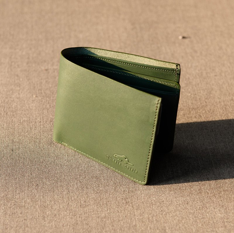 Leather Short Wallet - Green