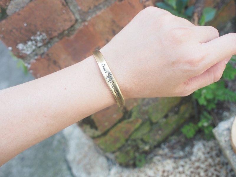 Oops 法鬥單鑽C型黃銅手環-七夕情人節禮物-