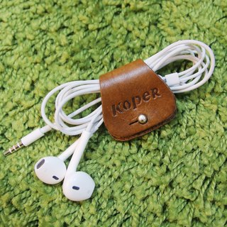 KOPER handmade leather headphone hub - Walnut
