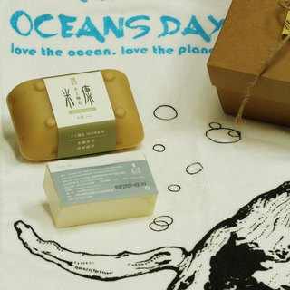 Ocean Day Joint Gift Box Group