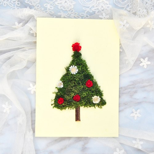 Dry Flower Card - Christmas Tree Christmas Card / Christmas Card / Exchange Card / Handmade Card / Creative Card / Blessing Thank You Greeting Card