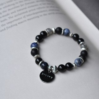 The secret of the deep sea (black agate / natural stone / neutral)