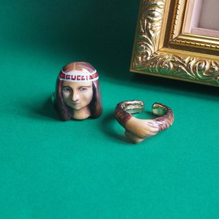 Mona Lisa Ring