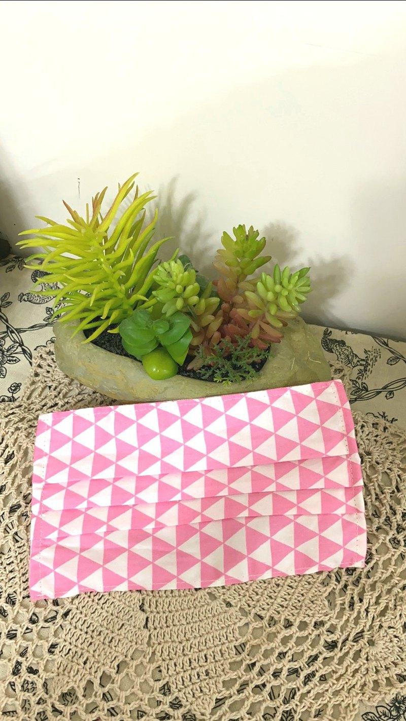 北歐風格粉紅色幾何圖案口罩套/更換/可洗/保護