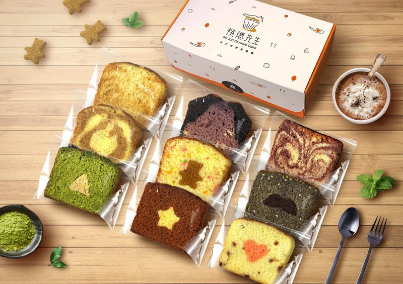 [Mr. Tao De Handmade Brownie Monopoly] 9 Pieces Small Gift Box - Integrated Pound Cake