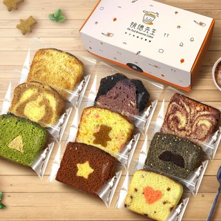 [Mr. Takamatsu handmade brownie monopoly] 9 small gift box - integrated pound cake