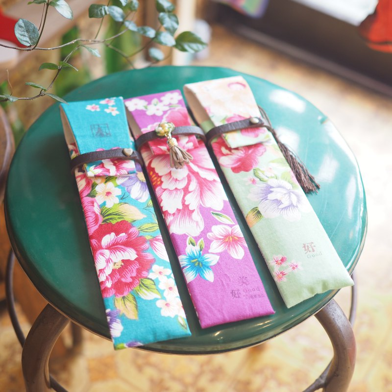 Taiwan flower cloth fan case, pencil case [Made to order]