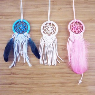 [Feather] Dreamcatcher charm key ring