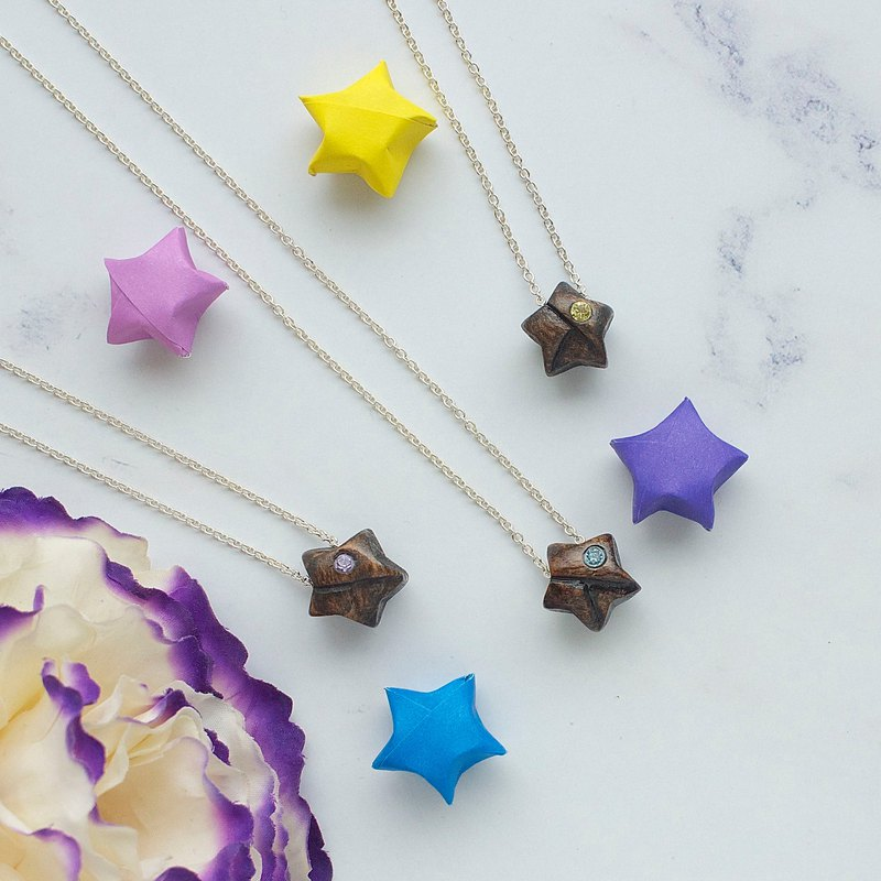 Lucky Star Logs Yellow / Blue / Amethyst Gifts