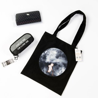 Anniversary blessing bag universe series shoulder bag combination----Goody Bag