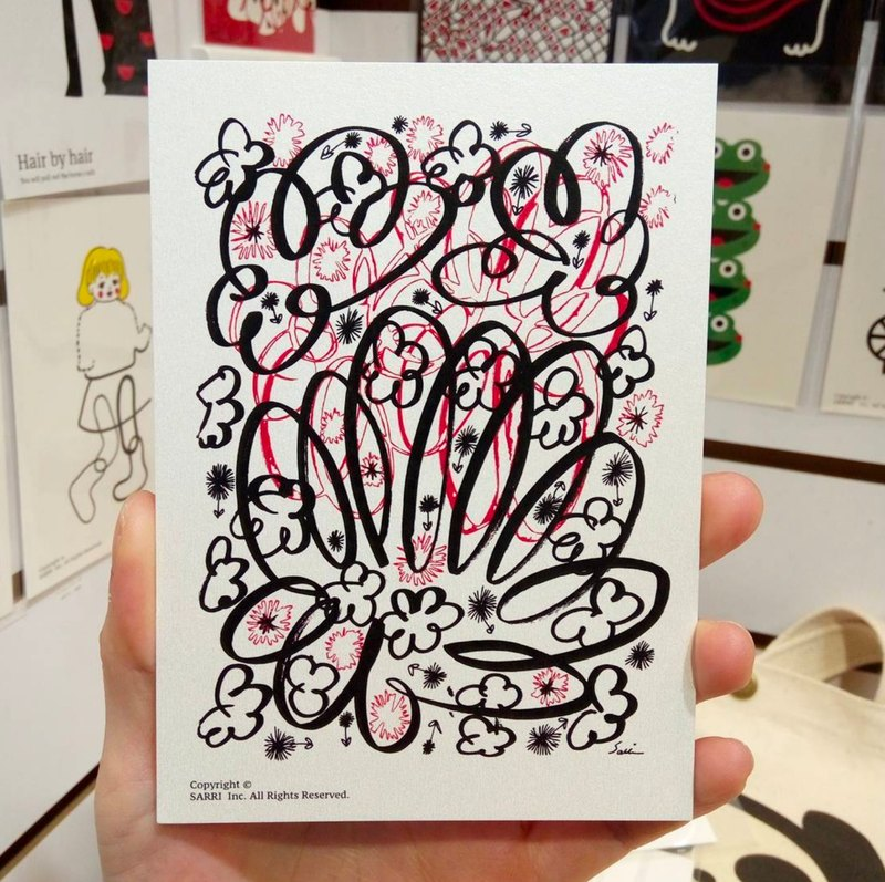 """Blooming Flower"" Postcard Birthday Card Design Coloring Illustration Drawings Card Universal Card Art Fine Art Modern Lovers Love Special Interesting Weird Features Weird Cute Taiwan Yellow Fun Funny Eye-catching Tale of Art Sequin Flash Cool Un"
