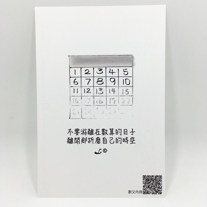 """LIFE Essay"" Postcard - ""to count"" L064"