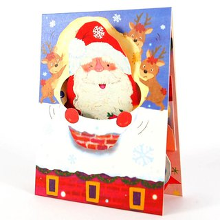 I will give you a gift for your Christmas card [Hallmark-Card Christmas Series]