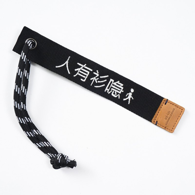 【Make Your Own Message】Customized Embroidery Luggage Tag -Black (EMA003)