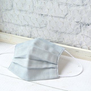 For Men | Smooth breathing handmade mask | Plain Lightblue | Made in japan