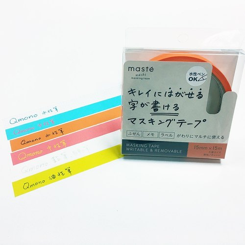 "maste Draw Me Masking Tape.3"" Core【Orange (MST-FA03-OR)】"
