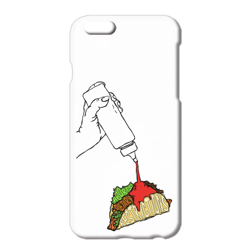 iPhone case / It aborts dietary restrictions
