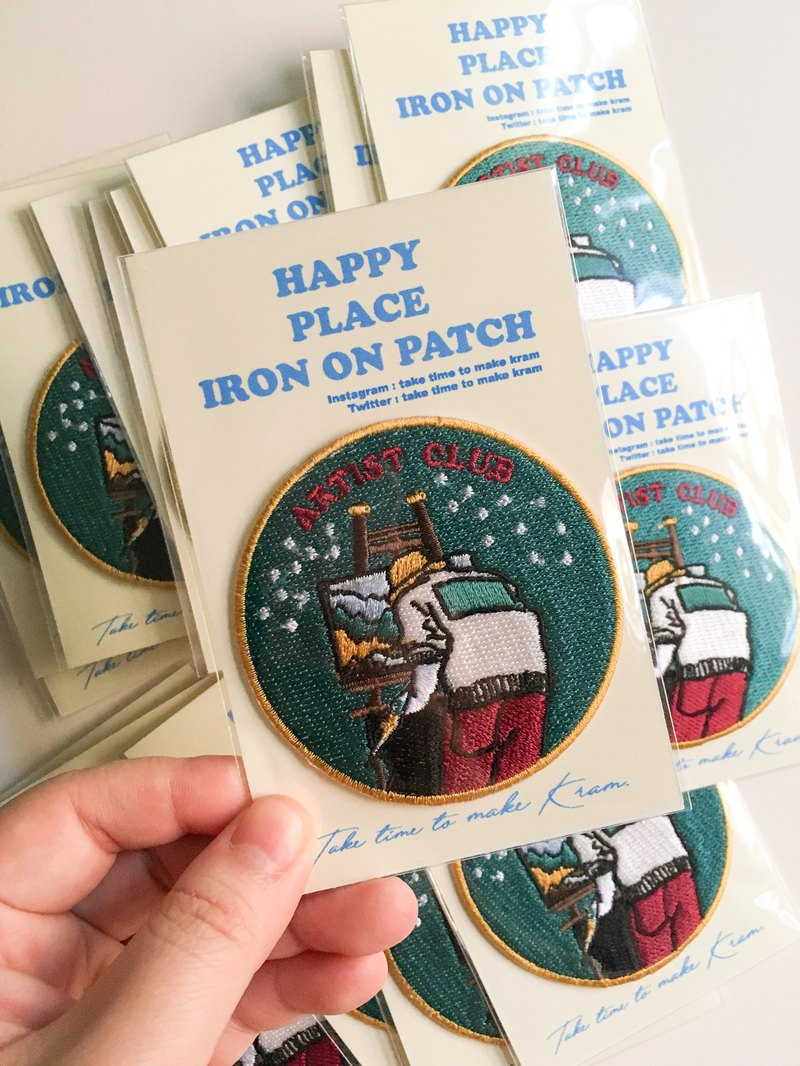 Happy place iron patch