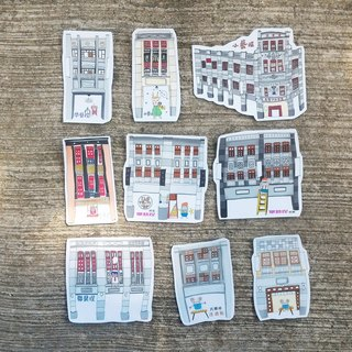 Mini-Stickers [Dadaocheng] 9pc