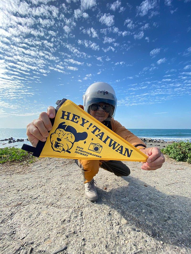HEY!TAIWAN OUTDOOR 露營三角旗-飛行帽狗