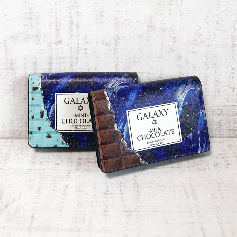 Card Case GALAXY Chocolate Chocomint / Business Card Holder / Office Worker