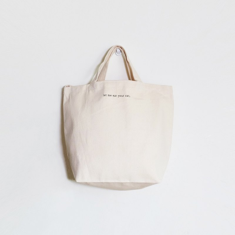 2 way cat soup tote bag : natural