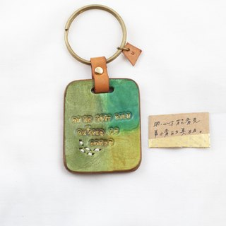 Twinkle little star vegetable tanned leather keychain - On ne voit bien qu'avec le coeur - Green color