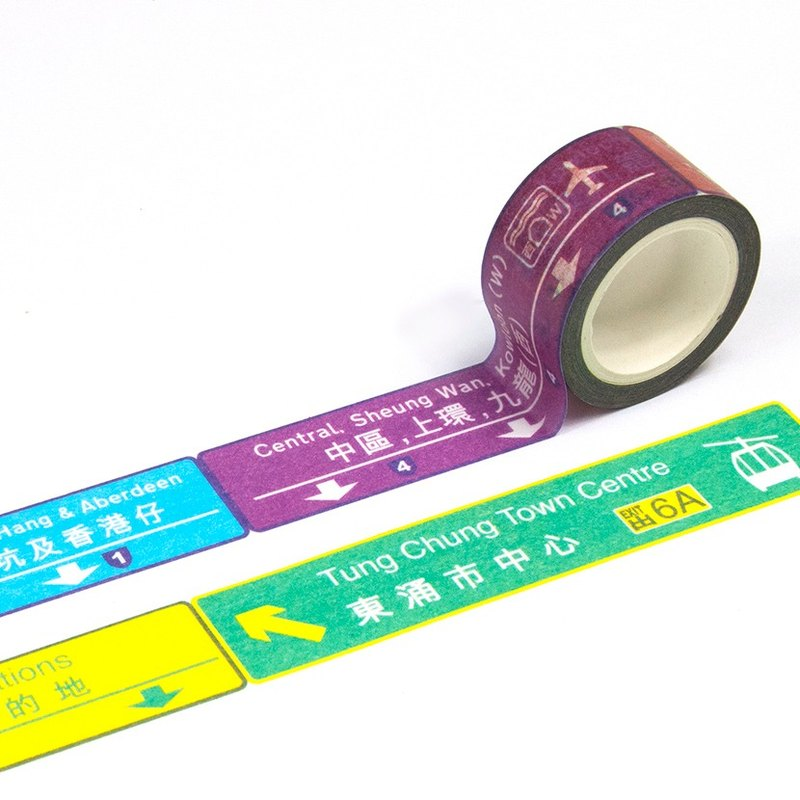Hong Kong Masking Tape - Hong Kong Highway (S2016-020)