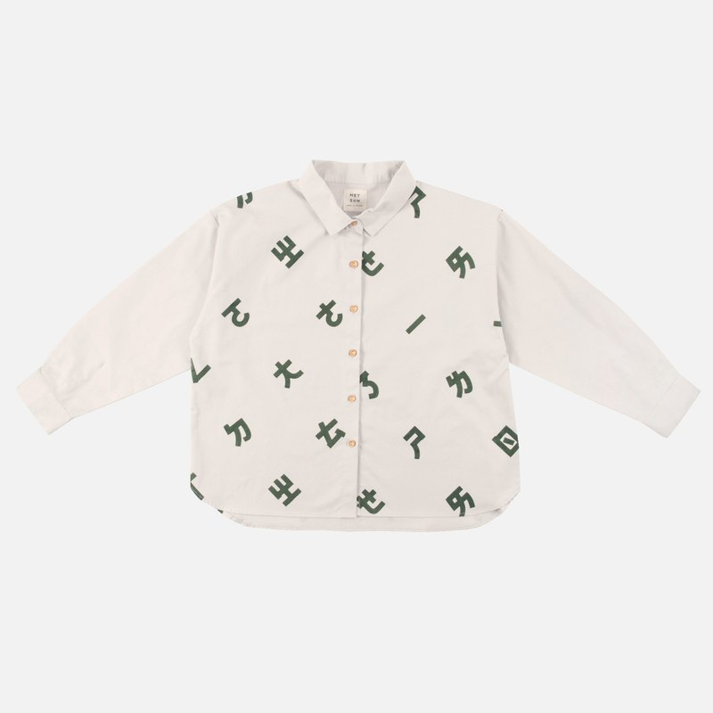 Phonetic symbol 绢 printed loose shirt