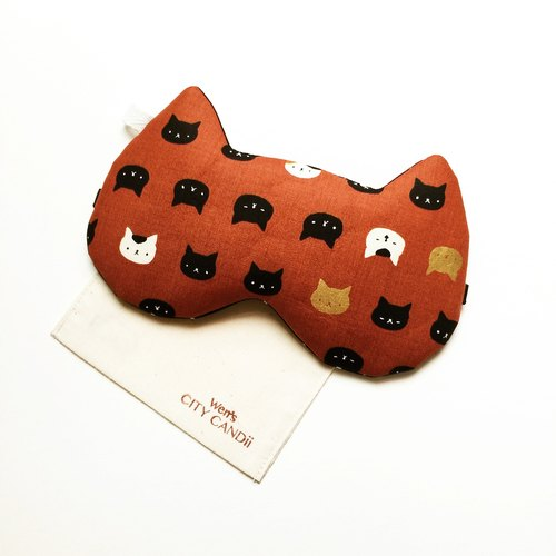 Night Cat Sleep Mask - Red Brown (Adjustable Elastic Band)