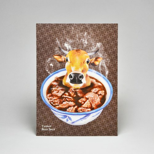 Illustrator Postcard - Taiwanese Food Tainan Beef Soup (Postal postcards available)