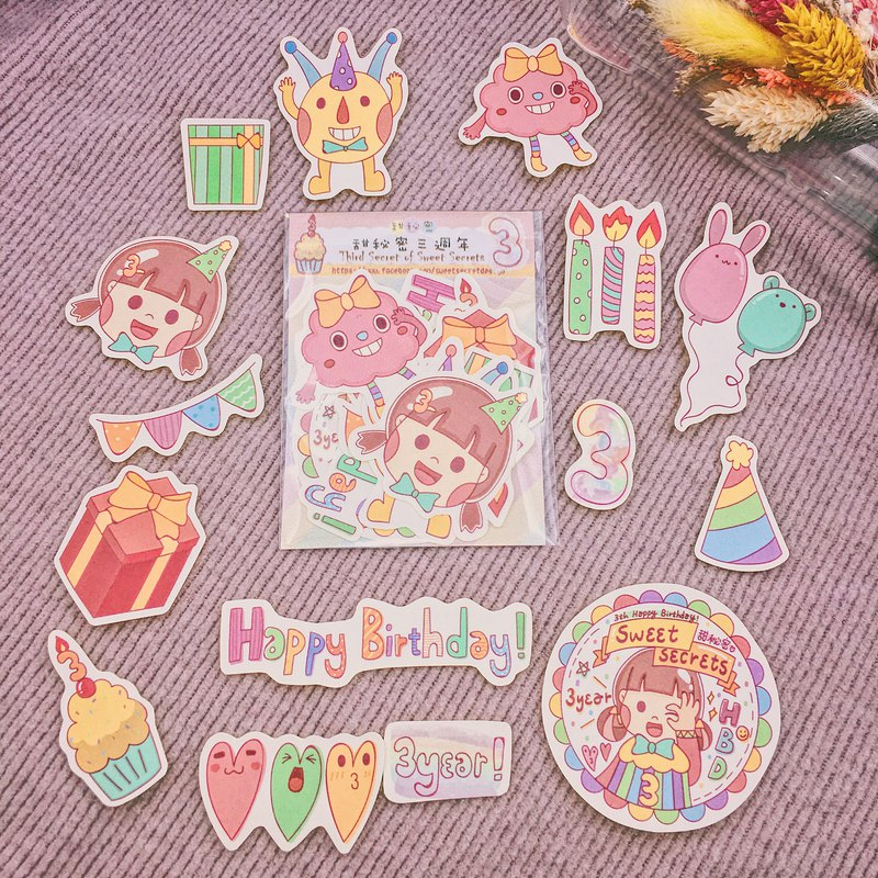 Sweet Secret 3rd Anniversary / Sticker Pack