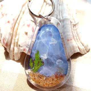 Handmade keychain, handmade with nature, Jellyfish keychain