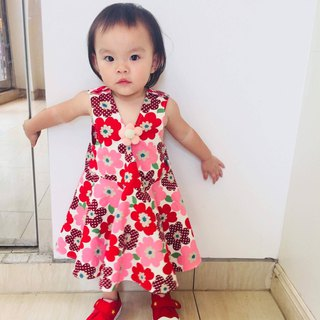 Deep V Sling Dress - Pink Pink Friend Newborn Children's Wear Children's Handmade