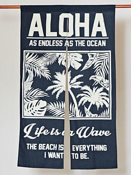 Endless Aloha NOREN Slit Curtain