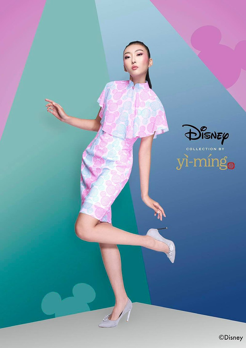 Mickey Ingrid Cape Cheongsam